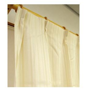 7色から選べる4枚組カーテン 4枚組 100×178cm アイボリー レースカーテン付き ミラーレース 無地 インパクト