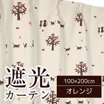 猫柄遮光カーテン 2枚組 100×200cm オレンジ 遮光 猫柄 形状記憶 洗える ネコタン