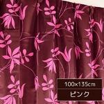 ボタニカル柄遮光カーテン 2枚組 100×135cm ピンク 遮光 洗える 植物柄 ヒルズ