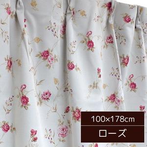 バラ柄遮光カーテン 2枚組 100×178cm ローズ 遮光 洗える 薔薇柄 3級遮光 ファンシー