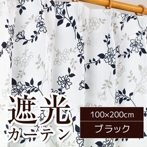 ローズ柄遮光カーテン 2枚組 100×200cm ブラック 3級遮光 花柄 形状記憶 モダンローズ