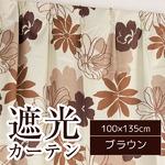 南国風遮光カーテン 2枚組 100×135cm ブラウン 花柄 遮光 洗える ソラン