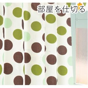 12種類から選べる 間仕切りカーテン 巾60-110×丈200cm グリーン ドット柄 間仕切り タッセル付き フック付き リングランナー付き ラウンドドット