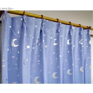 1級遮光カーテン 2枚組 100×178cm ライトブルー 月 星 夜空 形状記憶 遮光 ステラ - 拡大画像