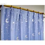 1級遮光カーテン 2枚組 100×178cm ブルー 月 星 夜空 形状記憶 遮光 ステラ