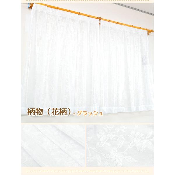 花粉キャッチミラーレースカーテン 2枚組 100×176cm UVカット ミラーレース 洗える ポレン(無地)