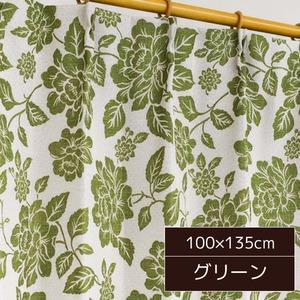 ボタニカル柄遮光カーテン 2枚組 100×135cm グリーン 花柄 遮光カーテン 洗える アートフラワー