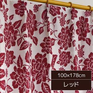 ボタニカル柄遮光カーテン 2枚組 100×178cm レッド 花柄 遮光カーテン 洗える アートフラワー