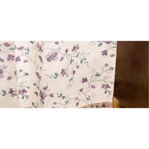 窓際を愉しむ麻混レースカーテン 【2枚組 10...の関連商品1