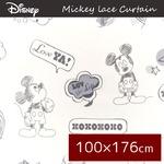 ディズニー ミッキーマウス レースカーテン 【2枚組 100×176cm/ホワイト】 遮像・UVカット機能付き 洗える ミッキーFUL