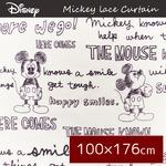 ディズニー ミッキーマウス レースカーテン 【2枚組 100×176cm/ホワイト】 遮像・UVカット機能付き 洗える ミッキーOTL