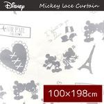 ディズニー ミッキーマウス レースカーテン 【2枚組 100×198cm/ホワイト】 遮像・UVカット機能付き 洗える ミッキーPAL
