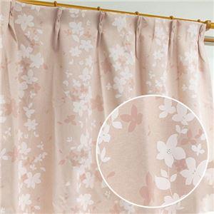 洗える1級遮光カーテン/目隠し 【2枚組 10...の関連商品7
