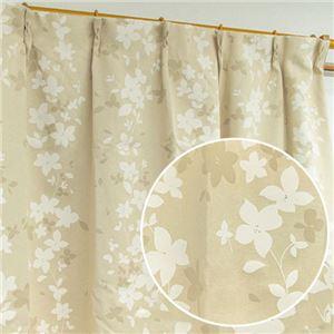 洗える1級遮光カーテン/目隠し 【2枚組 10...の関連商品3