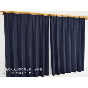 形状記憶加工遮光カーテン 【2枚組 100×20...の商品画像