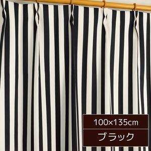 ストライプ柄カーテン 【2枚組 100×135c...の商品画像