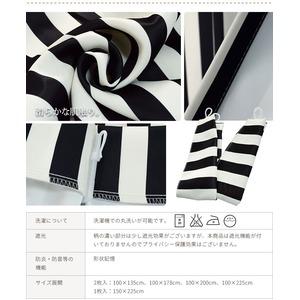 ストライプ柄カーテン 【2枚組 100×135...の紹介画像4
