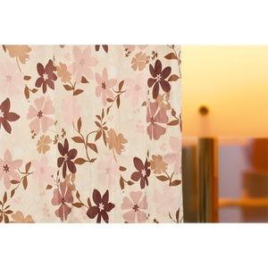 柄が選べる花柄遮光カーテン 【2枚組 100×178cm/パープル】 洗える 形状記憶 『アーロン』