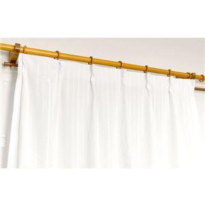 UVカット・遮熱 ミラーレースカーテン 【2枚組 100×198cm】 ホワイト 見えにくい 省エネ 洗える 『アローラ』