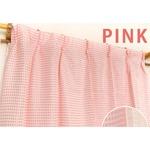 5色から選べるシンプルカーテン 【計4枚組 100×135cm/ピンク】 ミラーレース付き 洗える 『クラーク』