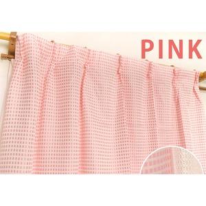 5色から選べるシンプルカーテン 【計4枚組 100×178cm/ピンク】 ミラーレース付き 洗える 『クラーク』
