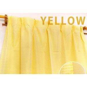 5色から選べるシンプルカーテン 【計4枚組 100×200cm/イエロー】 ミラーレース付き 洗える 『クラーク』