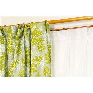 リーフ柄カーテン 【計4枚組 100×200cm/グリーン】 ミラーレースカーテン付き 洗える 『グラシア』