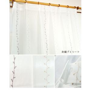 刺繍リーフ柄レースカーテン 【2枚組 100×...の紹介画像4