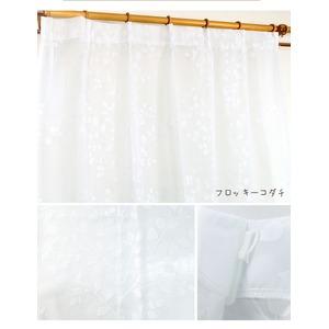 刺繍リーフ柄レースカーテン 【2枚組 100×...の紹介画像5