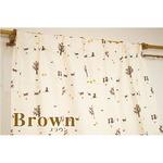選べる アニマル柄 カーテン / 4枚組 4枚セット 100×178cm ブラウン ネコ柄 ミーケ / ミラーレースセット 洗える