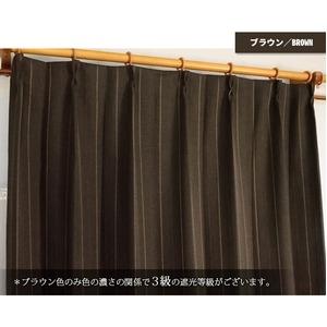 ストライプ柄遮光カーテン 【2枚組 100×200cm/ブラウン】 形状記憶 洗える 『ミュール』