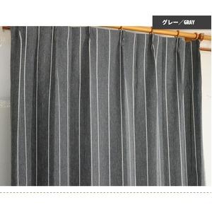 ストライプ柄遮光カーテン 【2枚組 100×200cm/グレー】 形状記憶 洗える 『ミュール』