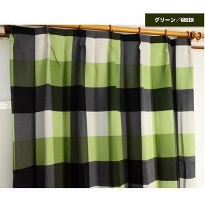 チェック柄遮光カーテン 【2枚組 100×178cm】 グリーン 洗える 『ライザ』