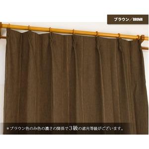 ストライプ柄シンプル遮光カーテン 【2枚組 100×110cm/ブラウン】 遮熱 2重加工 形状記憶 洗える 『ライル』
