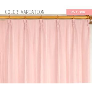 ストライプ柄シンプル遮光カーテン 【2枚組 100×110cm/ピンク】 遮熱 2重加工 形状記憶 洗える 『ライル』