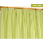 ストライプ柄シンプル遮光カーテン 【2枚組 100×178cm/グリーン】 遮熱 2重加工 形状記憶 洗える 『ライル』の画像