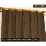 ストライプ柄シンプル遮光カーテン 【2枚組 100×200cm/ブラウン】 遮熱 2重加工 形状記憶 洗える 『ライル』の画像