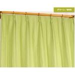 ストライプ柄シンプル遮光カーテン 【2枚組 100×200cm/グリーン】 遮熱 2重加工 形状記憶 洗える 『ライル』の画像