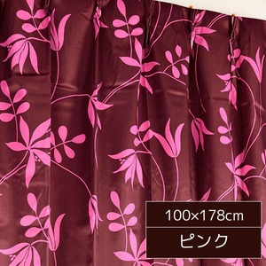 ボタニカル柄遮光カーテン 【2枚組 100×178cm/ピンク】 洗える 形状記憶 植物柄 『ヒルズ』