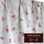 バラ柄遮光カーテン 【1枚のみ 150×225cm/ローズ】 洗える・形状記憶 薔薇柄 3級遮光 『ファンシー』