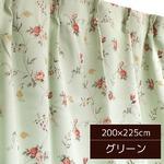 バラ柄遮光カーテン 【1枚のみ 200×225cm/グリーン】 洗える・形状記憶 薔薇柄 3級遮光 『ファンシー』