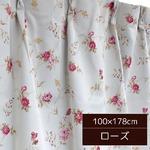 バラ柄遮光カーテン 【2枚組 100×178cm/ローズ】 洗える・形状記憶 薔薇柄 3級遮光 『ファンシー』