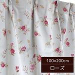 バラ柄遮光カーテン 【2枚組 100×200cm/ローズ】 洗える・形状記憶 薔薇柄 3級遮光 『ファンシー』