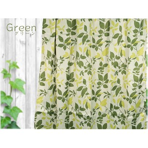 おしゃれなリーフ柄遮光カーテン 【2枚組 100×200cm】 グリーン 洗える 『リーフ』