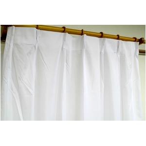 外から見えにくいレースカーテン/目隠し 【2枚組 100×198cm】 ホワイト 遮熱 遮像 断熱 UVカット90%以上 『ローレル』