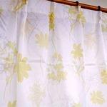 外から見えにくい遮像レースカーテン 【2枚組 100×133cm/イエロー】 フラワー柄 洗える ボイルレース タッセル付きの画像