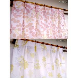 外から見えにくい遮像レースカーテン 【2枚組 100×176cm/イエロー】 フラワー柄 洗える ボイルレース タッセル付き