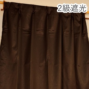 シンプル遮光カーテン/目隠し 【2枚組 100×178cm/ブラウン】 洗える 『フィリー』