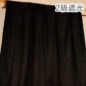 シンプル遮光カーテン/目隠し 【2枚組 100×188cm/ブラック】 洗える 『フィリー』