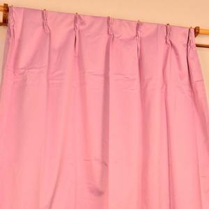 シンプル遮光カーテン/目隠し 【2枚組 100×188cm/ピンク】 洗える 『フィリー』